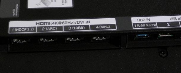 HDMI ARC ulaz na televizoru