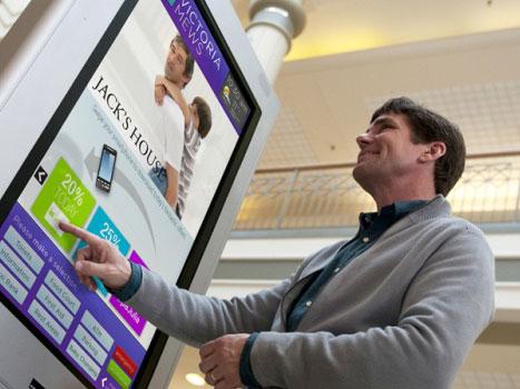 interaktivni ekrani