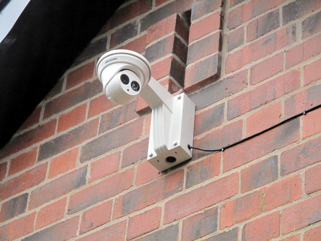 zanimljivosti o video nadzoru